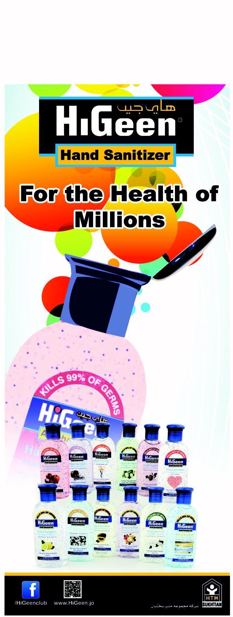 HiGeen gel antibacterian pentru maini-reduce semnificativ riscul infectiilor